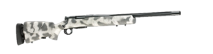 STR - Short Tactical Rifle